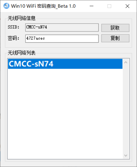 QQ截图20201021202056.png